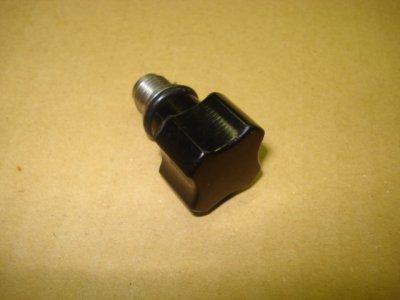 画像1: 日立純正 ショートキャップ S  157A