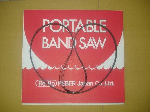 画像1: レボ- ロータリーバンドソー用替刃新ダイワ RB12用ハイス刃 5本 (1)