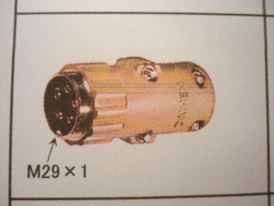 画像2: Panasonic HF-350用5芯用 延長ケーブル組