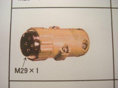 画像2: ダイヘン用350A-4芯用 延長ケーブル組
