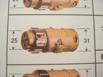 画像1: ダイヘン用350A-4芯用 延長ケーブル組