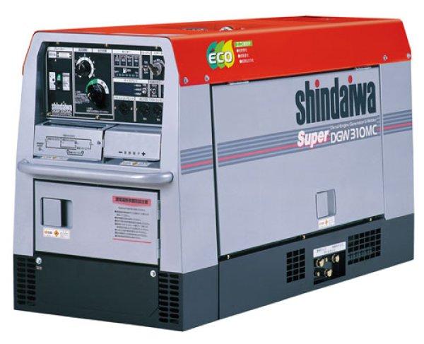 画像1: 【超軽量】【310A】ディーゼルエンジン溶接機兼発電機 (♯47480) (1)
