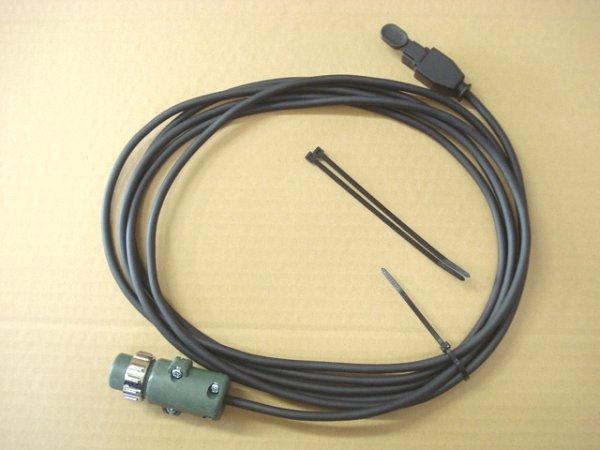 画像1: Panasonic/ダイヘン用 押しボタン式トーチスイッチケーブル (メタルコンセント2Pメス穴付プラグ付) (1)