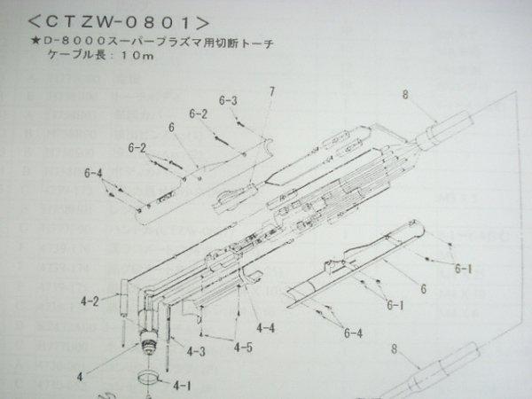 画像1: ダイヘンCTZW-0801用部品 (1)