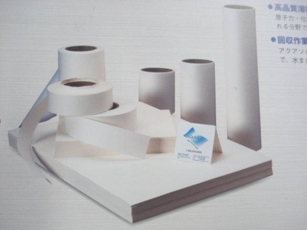 画像1: バックシールド用パージングダム紙(太径用) (1)