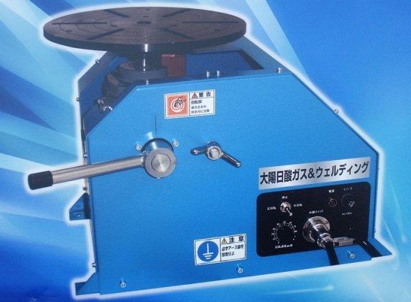 画像1: G&W溶接用小型ポジショナー (1)