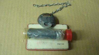 画像1: 【特価品】USA製レクタシールEP-200 56g エポキシ粘土状パテ 1個当たり