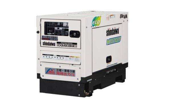 画像1: 新ダイワ マルチ発電機 三相・単相3線同時出力 (1)