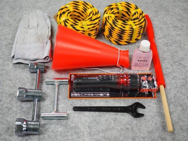 画像1: 緊急防災工具(高圧ガス移動時車載用必帯) (1)