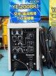 画像1: Panasonicインバータ制御交流/直流両用TIG溶接機 (1)