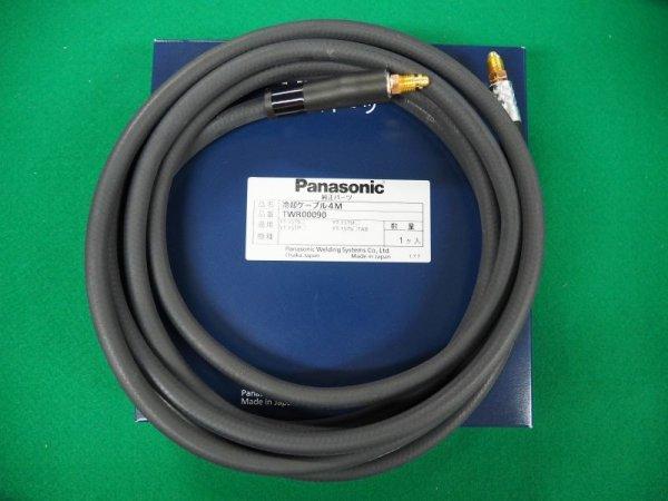画像1: Panasonic純正 150A冷却パワーケーブル (1)