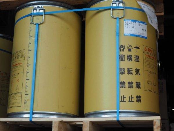 画像1: CO2低電流用 SE-50T 1.2mm-300kgx2パック (1)