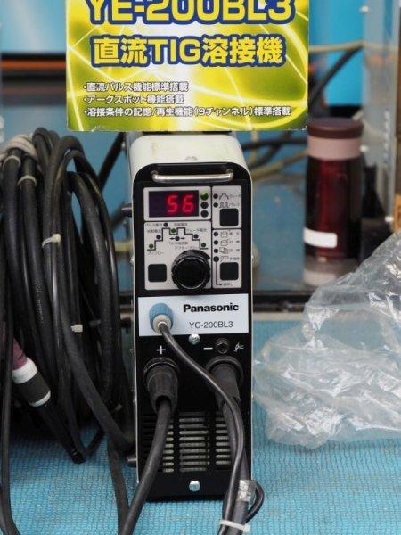 画像1: panasonicフルデジタル直流TIG溶接機セット品 (1)