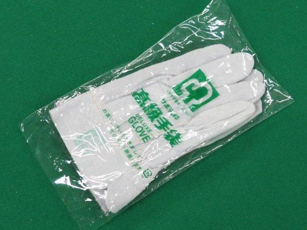 画像1: 背縫い作業手袋 黄当付き(国産牛床革) (1)