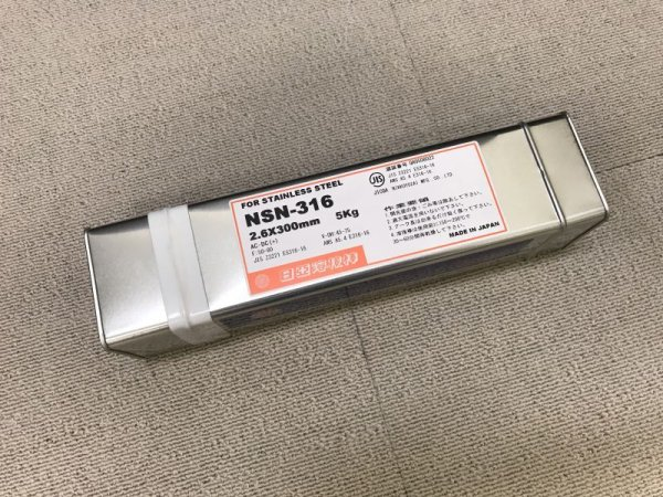 画像1: ステンレス鋼(被覆棒) NS-316L (1)