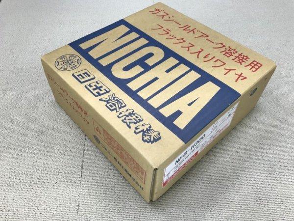 画像1: マグ材料/フラックス入りワイヤ NFG-H300  (1)