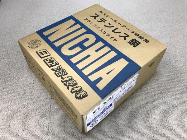 画像1: ステンレス鋼(マグ材料) NFG-309LP(全姿勢用) (1)
