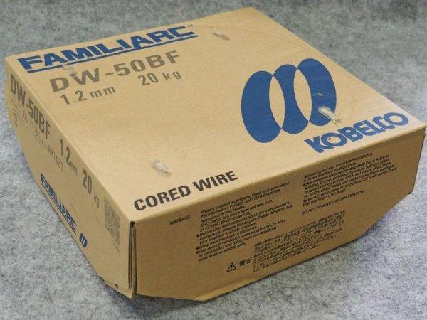 画像1: 大脚長水平すみ肉用(マグ材料) DW-50BF  (1)