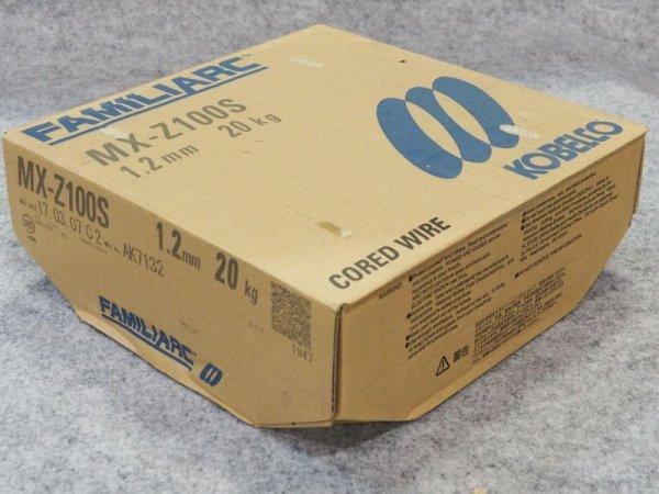 画像1: 中板突合せ・すみ肉用 MX-Z100S 1.2mm-20kg  (1)