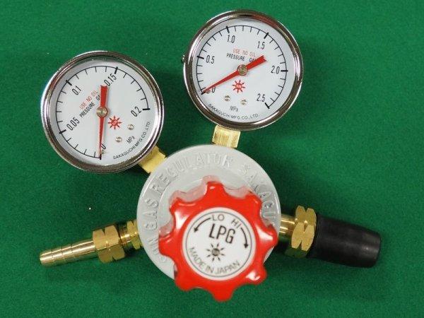 画像1: 工業用LP(プロパン)調整器 R-5W (1)