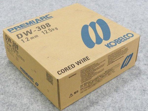 画像1: ステンレス鋼(マグ材料) DW-308 1.2mm-12.5kg (1)