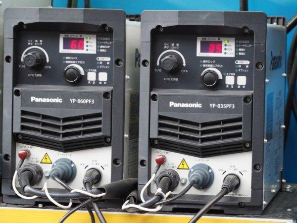 画像1: Panasonic フルデジタルエアープラズマ切断機 (1)