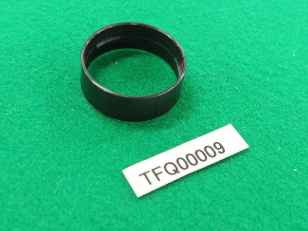 画像1: Panasonic エアープラズマ用純正部品インシュレータ 60-80A用 (1)