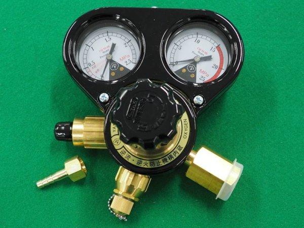 画像1: 逆火防止器内蔵・酸素調整器 関東式 ヤマト産業製 (1)