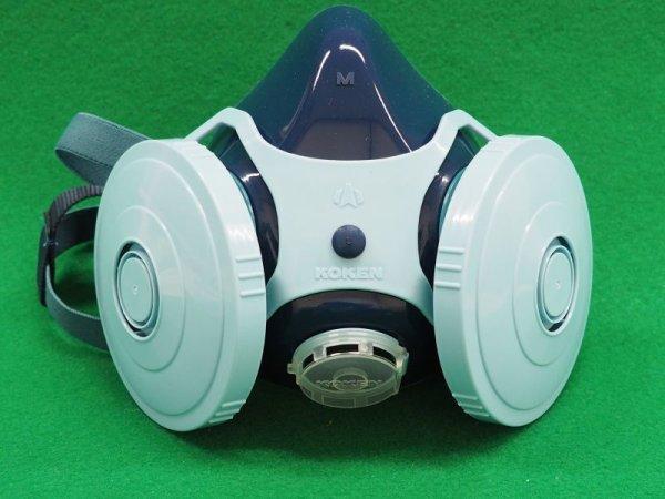 画像1: 取替え式防じんマスク サカヰ式  1021R-RA-07 (1)