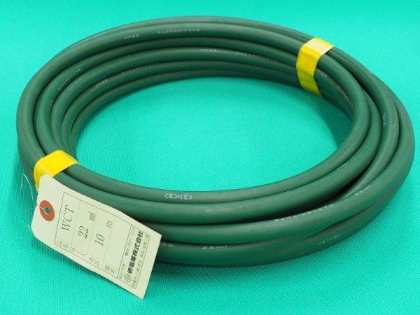 画像1: カラー溶接ケーブル 緑色 5M単位のM売り (1)