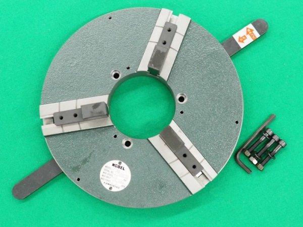 画像1: WP型溶接用チャック(ポジショナー用) (1)