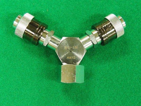 画像1: アポロコック 酸素ガス用ゲージ直結用分岐ソケット (1)