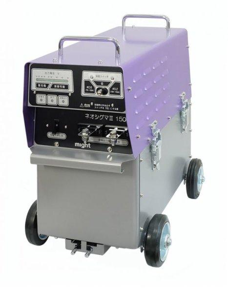 画像1: マイト工業 軽量バッテリーウエルダー ネオシグマIII-150 (1)