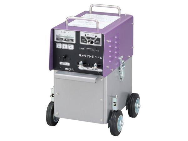 画像1: マイト工業 軽量バッテリー溶接機ウエルダー ネオライトII140 (1)