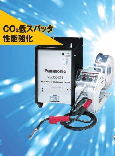 画像1: Panasonic フルデジタル CO2/MAG溶接機 (1)