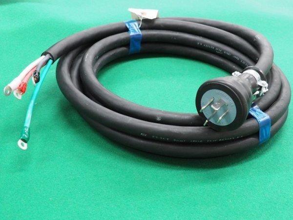 画像1: 防水プラグ付電源ケーブル (1)