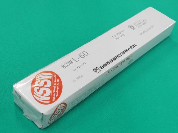 画像1: 高張力鋼用被覆棒(被覆棒)  L-60 4.0mm 5kg (1)