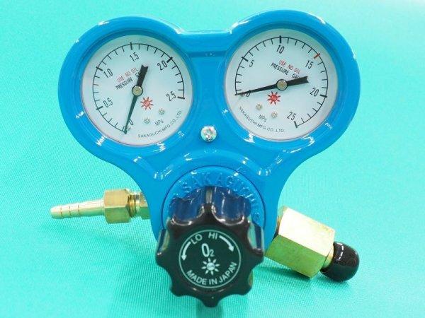 画像1: 酸素調整器 関東式 S-3K   (1)