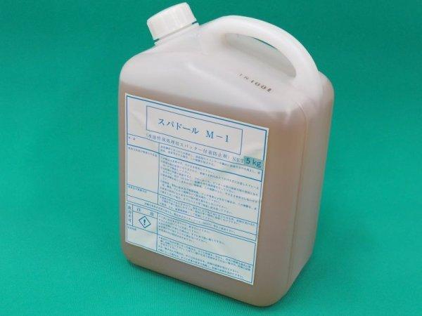 画像1: 母材用スパッタ付着防止剤 スパドール M-1 5kg (1)