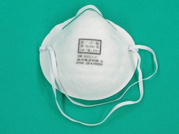 画像1: 3M(TM) 使い捨て式防じんマスク 8000J 50枚入り (1)