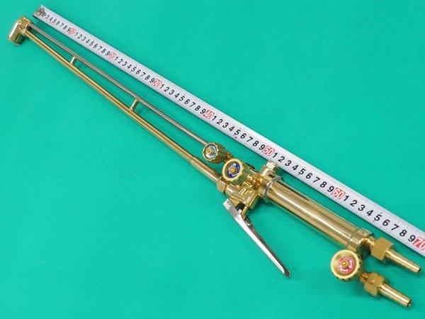 画像1:  A号切断器 レバー式 高圧調整バルブ付(アセ用) (1)