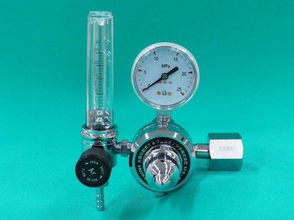 画像1: 大陽日酸G&W製 アルゴンガス調整器 (1)