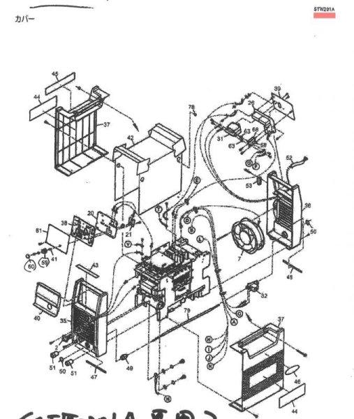 画像1: 新ダイワ TIG溶接機用 補修部品 (1)