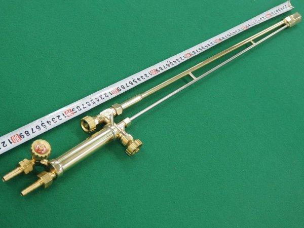 画像1: 直頭式80cmロングタイプA型切断器のみ (火口なし) 阪口製作所 (1)
