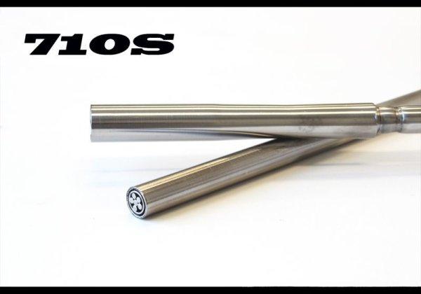 画像1: スーパーランス切断棒 710S-10本入 (1)