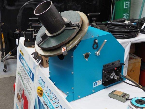 画像1: 溶接用ポジショナー GWP-300(水平300kg) (1)