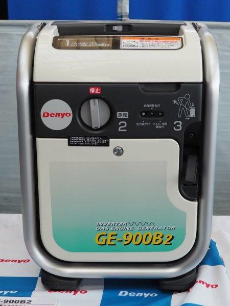 画像1: ポータブルガスエンジン発電機 GE-900B2(カセットボンベタイプ) (1)