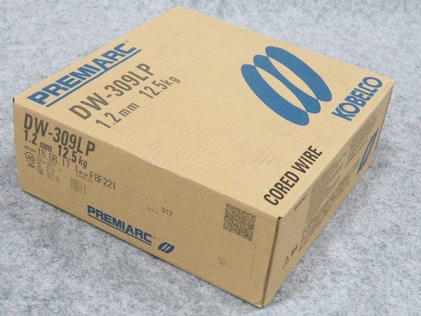 画像1: ステンレス鋼(マグ材料) DW-309LP 1.2mm-12.5kg (1)