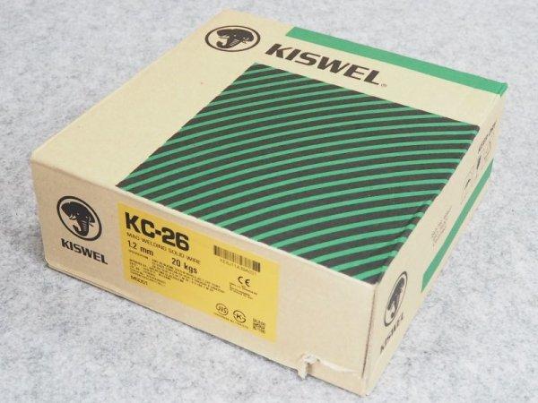画像1: キスウェル 高電流用 ソリッドワイヤ 1.2mm (1)