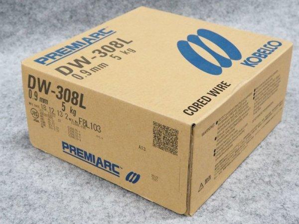 画像1: ステンレス鋼(マグ材料) DW-308L 0.9mm-5kg  (1)